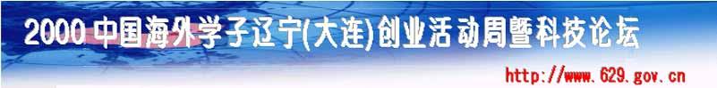 liaoning629.jpg (22030 bytes)